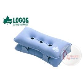 探險家戶外用品㊣NO.73860013 日本品牌LOGOS 睡坐兩用枕36*35*5.5cm 充氣座墊 充氣枕頭