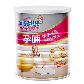 【新安琪兒】 孕哺 懷孕媽媽專用營養品 900g