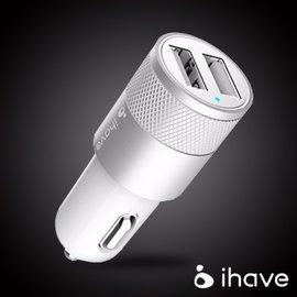 ihave iD0201 雙USB快充2.1A雙孔車充^(白^)