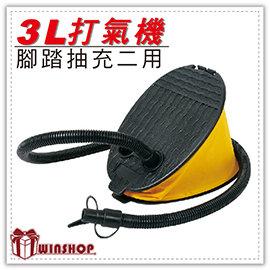 【Q禮品】A1992 3L抽充二用腳踏充氣機/腳踩省力充氣機/簡便打氣筒/充氣筒/空氣幫浦/充氣床充氣椅