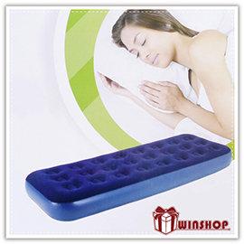【Q禮品】B1996 植絨充氣床-單人(187*67cm)/休閒充氣床墊/氣墊床/露營睡墊/充氣床墊