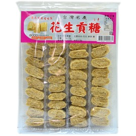 【吉嘉食品】花生貢糖/花生糖酥 1盤250公克80元,另有四色花生糖,花生酥{4718261000061:1}