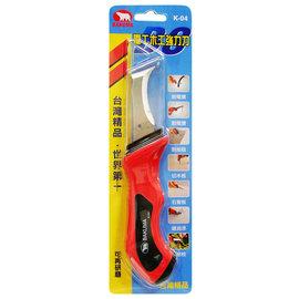BAKUMA熊牌 超利電工木工用刀★銳利耐用 可再研磨★多功能刀具