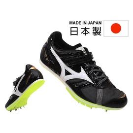≡排汗專家≡【02013608】MIZUNO FIELD GEO LJ JAPAN 日本製-男女田徑釘鞋(免運