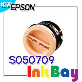 EPSON S050709相容碳粉匣^(黑色^)一支~ ~M200DW M200DWF M