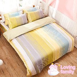 ~戀家小舖~精梳棉雙人四件式床包被套組~萊姆特調 L04~AAL212