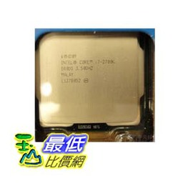 ^~103 玉山網 裸裝^~ Intel 英特爾 i7~2700K