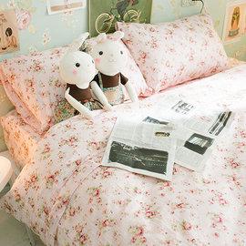 Romantic 雙人King Size床包3件組 100%精梳棉  製