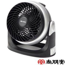 尚朋堂9吋空氣渦輪循環扇^(SF~909^)