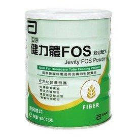亞培 健力體 FOS 粉狀配方900g 灌食營養品