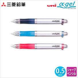 三菱M5~507GG阿發自動鉛筆