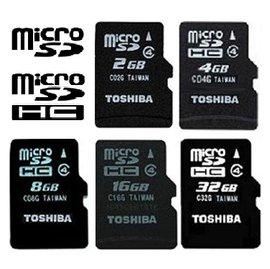 ~Dome多米資訊廣場~Toshiba Micro SDHC 16G 記憶卡 近期波動大以