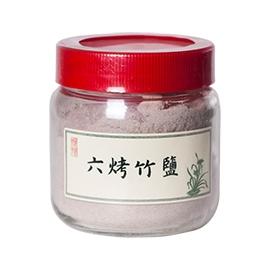 ~清淨母語~六烤竹鹽 450g