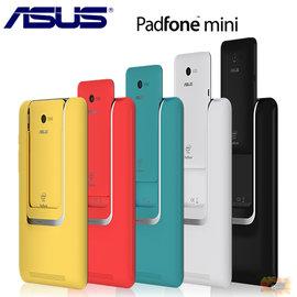 分期零利率 ASUS PadFone mini /PF400CG 雙核心雙卡雙待智慧型手機(含平板基座)