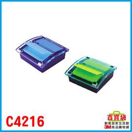 3M 百寶袋~ Post~it 抽取式便條台C4216 ^(藍、綠兩色,請選擇顏色^) 精