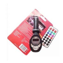 汽車用MP3 播放器 車用FM發射器 **支援micro SD卡** [CMP-00003]
