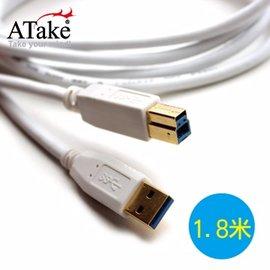 ATake ~ USB 3.0 A公 對 B公 傳輸線 AU3~AMBM01