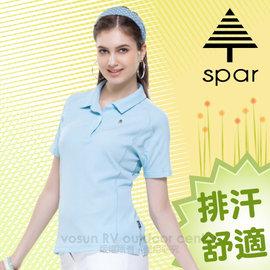 【SPAR】女款 晶菱彈性短袖排汗衣.POLO衫.休閒衫/輕量舒適.吸濕排汗.快乾透氣.耐穿/SP73962 淺水藍