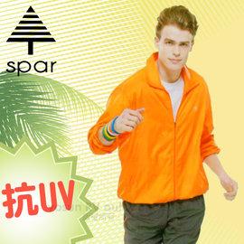 【SPAR】超輕量抗UV風衣外套.防晒外套.輕薄風衣.防晒衣/輕量舒適.抗紫外線.快乾透氣.耐穿/SP95913 桔色