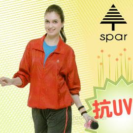 【SPAR】超輕量抗UV風衣外套.防晒外套.輕薄風衣.防晒衣/輕量舒適.抗紫外線.快乾透氣.耐穿/SP95914 紅色