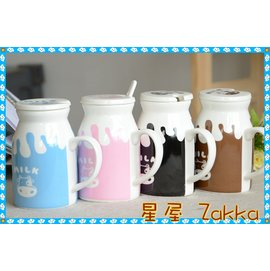 zakka Vintage 可愛乳牛簡色小湯匙陶瓷杯蓋牛奶杯 日雜款好感 MILK馬克杯