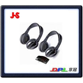 淇譽JS 紅外線 無線 立體聲耳機 包 內附兩個紅外線耳機  HAW001SN  修正HA
