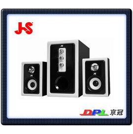 淇譽~JS JY3013 2.1全木質多媒體喇叭系統