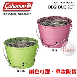 探險家戶外用品㊣CM-3495美國Coleman BBQ燒烤爐 綠/粉 兩色單款販售 中秋節 烤肉架CM-3496 焚火台