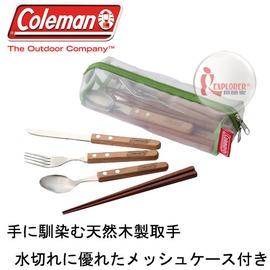 探險家戶外用品㊣CM-5599美國Coleman 天然木四人份16件食器組IV 筷子叉子湯匙 筷刀叉匙餐具組