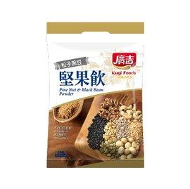 ◤健康↘青仁黑豆◢~廣吉~堅果飲~松子黑豆^(10包 袋^)