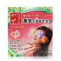 《KAO 花王》蒸氣感溫熱敷眼罩14枚盒裝-洋甘菊
