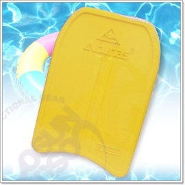 【歐都納 ATUNAS】台灣製 繽紛彩色助泳板,浮板.浮潛,游泳訓練.水上活動用/黃 4213
