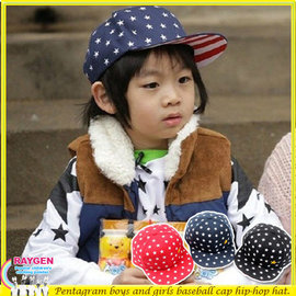 帽子 星星 帽子 嘻哈 棒球帽 遮陽帽 鴨舌帽【HH婦幼館】