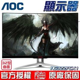 ~恩典電腦~PHILIPS 飛利浦 BDM4350UC 43型 4K IPS 廣視角螢幕