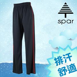 【SPAR】男款 排汗休閒運動長褲.彈性休閒褲/輕量舒適.吸濕排汗.快乾透氣.耐穿/SB68686 丈青色/紅色