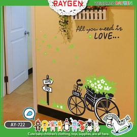 壁貼 兒童房 店面 佈置 卡通 DIY 牆貼 組合貼 情境 腳踏車【HH婦幼館】