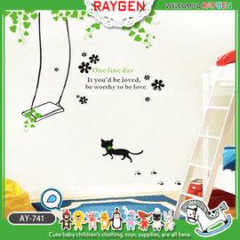 壁貼  兒童房 店面 佈置 卡通 DIY 牆貼 組合貼 情境 貓咪 盪鞦韆【HH婦幼館】