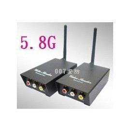 ~007安防監控王~5 .8GHz 無線AV影音傳輸器AWV669  668 gt gt