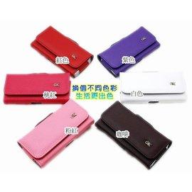 台灣製的 INHON PAPILIO G3 彩色系手機真牛皮橫式腰夾式/穿帶式腰掛皮套  ★原廠包裝★