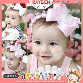 髮飾  嬰兒 蕾絲 珠珠 花朵 蝴蝶結 髮帶 頭花【HH婦幼館】