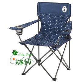 大林小草~【CM-6997 】美國Coleman 圓點海軍藍度假休閒摺疊椅 休閒椅 野餐桌椅