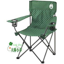 大林小草~【CM-6996 】美國Coleman 圓點綠度假休閒疊椅 休閒椅 野餐桌椅