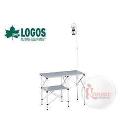 探險家戶外用品㊣NO.73160227 日本品牌LOGOS 料理鋁捲桌附燈架 鋁合金蛋捲桌折疊桌行動廚房