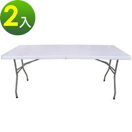 【免工具】深76x寬183x高74/公分(6尺寬度)4.5公分厚度-對疊折疊桌/書桌/電腦桌/餐桌/工作桌/野餐桌/洽談桌(2入/組)-HL-Z183-2