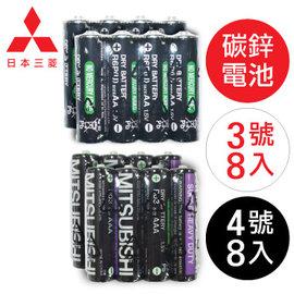 MITSUBISHI ELECTRIC 三菱碳鋅電池^(3號8入 4號8入^)