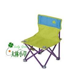 大林小草~【73170012】日本LOGOS雙色野營椅綠/藍 休閒椅 導演椅 兒童椅 折疊椅
