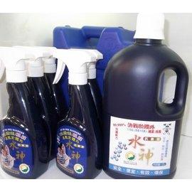 ★抗菌超優惠補充組★ 500 ml居家專用瓶*6+2公升+10公升旺旺無毒性水神抗菌液/消臭液(榮獲疾病管制局推薦)