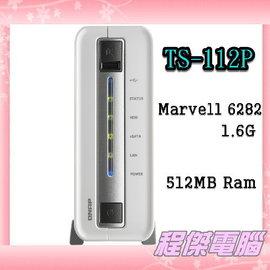 ~高雄程傑電腦~QNAP 威聯通 ~ TS~112P ~  儲存伺服器 NAS 超殺啦