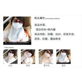 (特賣)韓國超夯 抗UV 唯美蕾絲透氣超大護頸 防曬面罩~護臉+護頸!透氣!防塵!大面積防曬! ◇防紫外線/防塵護頸口罩