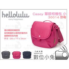小兔~Hellolulu Casey 30014 單眼相機包 小 野莓~相機包 700D